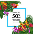 sale frame with place for text vector image vector image