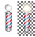 barber pole helix colored stripes isolated on vector image