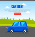 car rent landing page template car on background vector image vector image