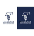 dental icon set vector image