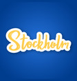 stockholm - hand drawn lettering name of sweden vector image vector image