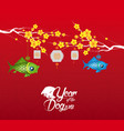 chinese new year 2018 blossom background year of vector image