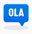 hello word on spanish language in blue speech vector image