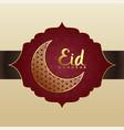premium islamic eid mubarak festival greeting vector image vector image