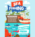 sea fishing and seafood delivery vector image vector image
