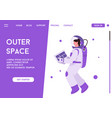 landing page outer space concept vector image