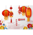 chinese new year horizontal poster vector image vector image