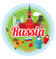 love russia concept vector image vector image