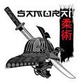 new samurai 0005 vector image vector image