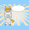 pop art background red cat in a spacesuit and vector image