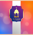 ramadan kareem beautiful luxury greeting design vector image vector image