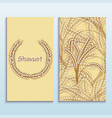 jewish national holiday shavuot picture wheat vector image vector image