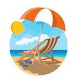 landscape wooden chaise lounge vector image vector image