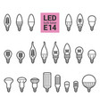 led light e14 bulbs outline icon set vector image vector image