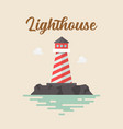 lighthouse in flat style vector image vector image