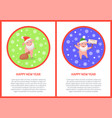 new year pigs in santa costume with gifts sack vector image vector image