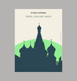 st basil cathedral moscow russia vintage style vector image