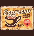 steaming coffee cup with hot espresso vector image vector image
