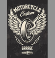 vintage biker design with winged wheel vector image vector image