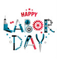 3 september labor day poster or banner vector image vector image