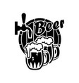 beer logo - emblem brewery vector image vector image