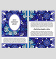 brouchure with blue floral ornamental pattern vector image