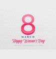 elegant womens day international celebration vector image vector image