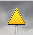road sign on gray sky background vector image vector image