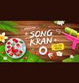songkran festival thailand bowl and gun water vector image vector image