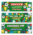 soccer or football sport game championship banner vector image