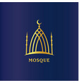 islamic mosque linear silhouette cresent on dome vector image