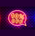 neon chat frame 10 off text banner night sign vector image vector image