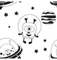 space monsters seamless pattern vector image vector image