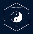 yin yang symbol of harmony and balance vector image