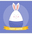 Cute Easter egg isolated vector image