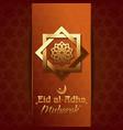 islamic card eid al-adha mubarak sacrifice feast vector image vector image