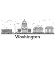 outline washington dc usa city skyline with vector image vector image