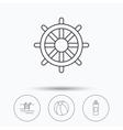 Shampoo swimming pool and ball icons vector image