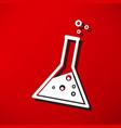 vitro icon vector image vector image