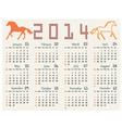 Calendar 2014 on a brick wall vector image vector image