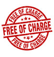 free of charge round red grunge stamp vector image