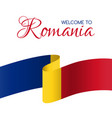 welcome to romania card with flag of romania vector image vector image