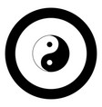 yin yang symbol icon black color in circle vector image vector image