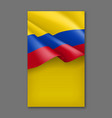 colombian patriotic festive flyer with flag vector image vector image