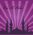 muslim community festival of sacrifice eid-ul-adha vector image