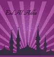 muslim community festival sacrifice eid-ul-adha vector image