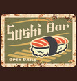 sushi bar rusty metal plate japanese cuisine vector image vector image