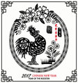 chinese new year of the rooster chinese new year vector image