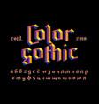 color gothic alphabet vector image
