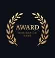 award laurel logo poster gold win award vector image vector image